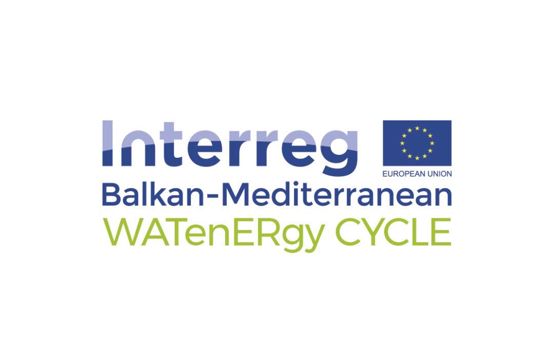 Работна среща по проект WATenERgy CYCLE