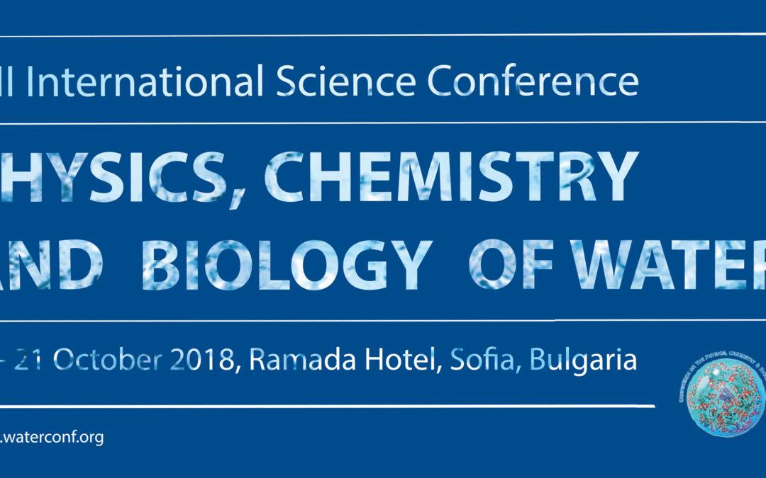 Конференция по физика, химия и биология на водата
