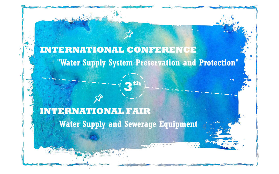 NIS Water Days 2019